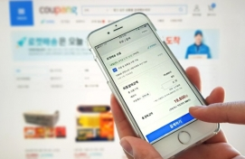 Coupang launches simplified payment service