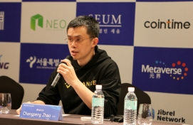 Binance defers Korea plans on regulatory confusion