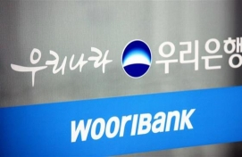 Woori Bank conducts 2nd test for Ripple-based overseas wire transfers