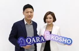 Fintech startup QARA raises US$1m from Nexon's NXVP, UK's Kinsley Venture