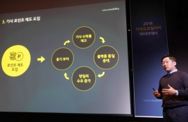 Kakao Taxi's new option: added convenience or effective fare hike?