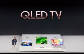 Samsung may roll out OLED TV panels at A5 line