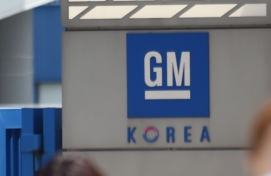 GM Korea union losing ground following due diligence