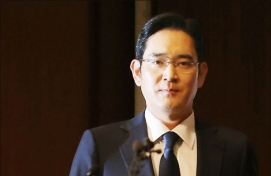 Focus on root of all problems: Samsung's Lee Jae-yong
