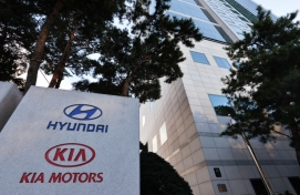 Why Capital Group's Hyundai stake isn't a big deal