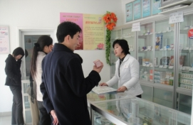 [BIG REUNION] NK drug stores get modern look, but only for privileged