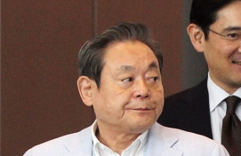'Out with the old' comes with hefty price tag for Korean chaebol