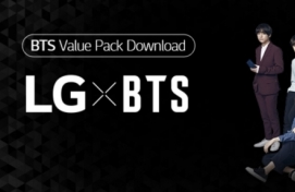 LG launches BTS theme for smartphones