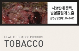 Korea goes ahead with graphic photo warnings for IQOS