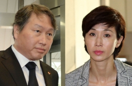 SK chairman's estranged wife under fire for allegedly abusing chauffeurs