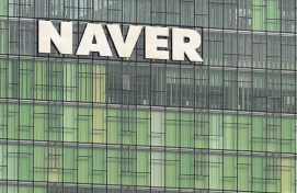 Naver to invest in Sequoia's new venture fund: report