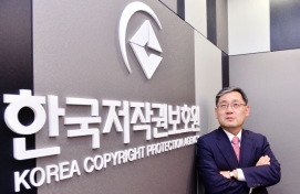 [IP in Korea] Fast-tracking process to protect Korea's content business