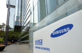 Samsung Securities-led consortium invests W800b in Dunkirk LNG terminal