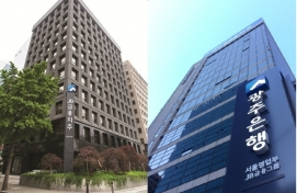 JB Financial's full ownership of Kwangju Bank a boon for investors: analysts