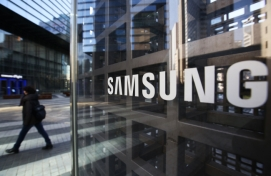 Samsung to sell off another office building