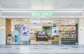Innisfree, Tmall open new store in Hangzhou
