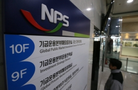 National Pension Service at crossroads with lackluster returns