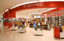 Lotte Duty Free acquires 5 JR Duty Free outlets