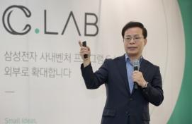 Samsung expands startup program for innovation