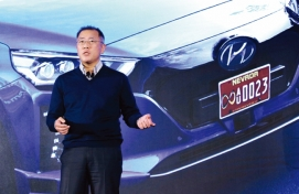 Hyundai Motor heir touts hydrogen as ultimate clean energy