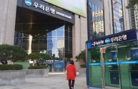 Woori Bank's M&A capability in question despite new holding company structure