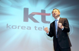 KT to build ICT infrastructure for sports events in Malaysia