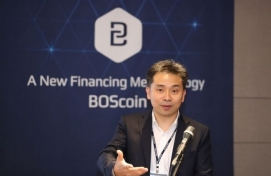 BOScoin deploys blockchain-based voting on its mainnet