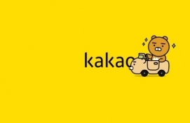 Kakao begins pilot carpool service, sets official launch for Dec. 17