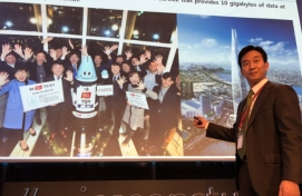 KT strengthens 5G partnership in Northern Europe