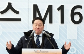 SK hynix to build new DRAM plant in Korea