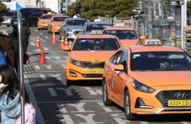 Kakao puts carpool beta service on hold indefinitely