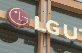 LG Uplus to buy No. 1 cable TV operator CJ Hello