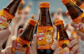 Kwangdong reorganizes biz portfolio amid global woes