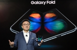 Galaxy Fold: The start of a form-factor revolution?