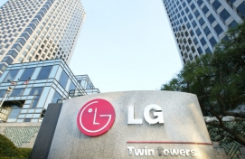 Ready, set, binge: LG looks to change course with M&As