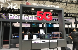 Red tape blamed for delayed 5G launch in Korea