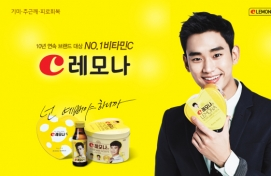 Kyung Nam Pharm seeks new owner