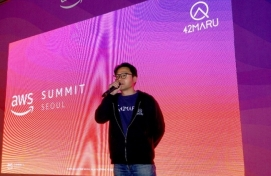 AI startup 42Maru showcases solutions at AWS Summit Seoul 2019
