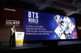 Netmarble stock price jumps as BTS hits another Billboard No. 1