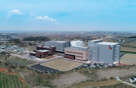 Boryung Pharmaceutical establishes new production facility in Yesan