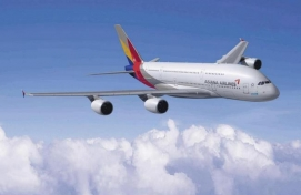 Asiana Airlines credit placed on negative watch despite relief package