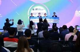 Exit Daejeon announces W14.2b startup funding agreement