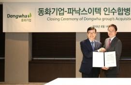 Dongwha Enterprise acquires battery electrolyte firm Panax Etec