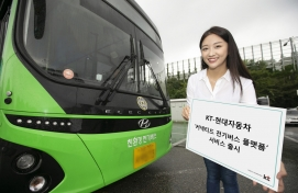 KT joins forces with Hyundai for electric bus