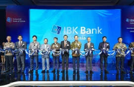 IBK Indonesia officially launched