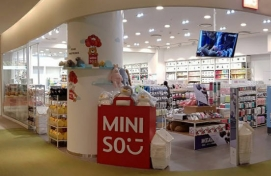 Miniso Korea plans to operate 300 outlets under new ownership