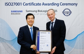 Samsung Biologics receives ISO certification