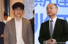 Naver, SoftBank announce merger of Line, Yahoo Japan