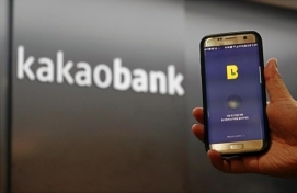 Korea Investment Holdings to climb down to Kakao Bank minority shareholder