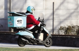 [New Analysis] Can Delivery Hero-Woowa deal reshape Korea's food delivery market?